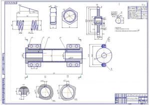 3.Рабочий чертеж деталей конструкции (формат А1)