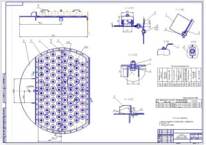 3.Сборочный чертеж тарелки ТСК-Р диаметром 1800мм бражной колонны (формат А1)