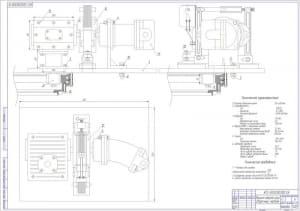 3.Сборочный чертеж механизм поворота автомобильного крана А1
