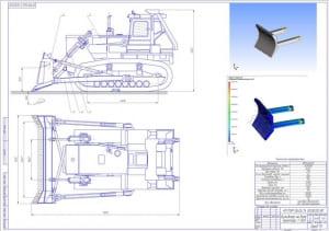 3.Сборочный чертеж бульдозерного оборудования – отвала А1