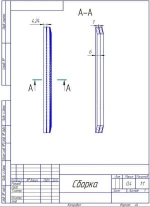 37.Сборочный схематичный (формат А4)