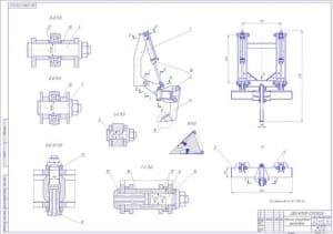 3.Сборочный чертеж навесного оборудования рыхлитель А1