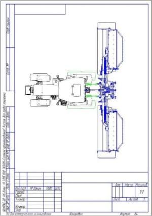 3.Схема агрегатирования КПР-6 с трактором «Беларус» МТЗ-1523. Вид сверху А1