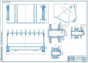 3.Сборочный чертеж двухчелюстного экскаваторного ковша А1
