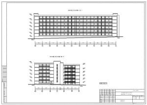 3.Фасад в осях 12-1, Ж-А на формате А2