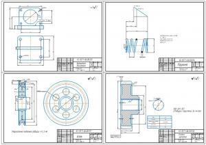 3.Рабочие чертежи деталей на А1