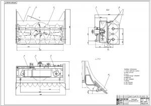 3.Рабочее оборудование в сборе А1
