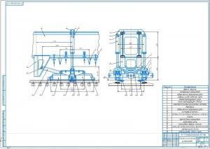 3.Подъемно-рихтовочное устройство, сборочный чертеж А1