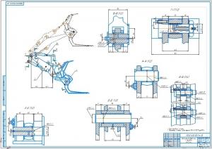 3.Сборочный чертеж навесного оборудования с клещевым захватом (А1)