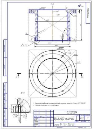 38.Чертеж детали – цилиндр нижний (формат А3)