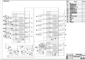 3.Гидравлическая принципиальная схема экскаватора с ведомостью