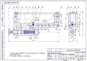 Детальный чертеж насоса смазки в масштабе 1:2, с техническими требованиями: отрегулировать пробкой натяг пружины не прижимая наглухо шарик, все пробки завернуть с уплотнением (формат А3)