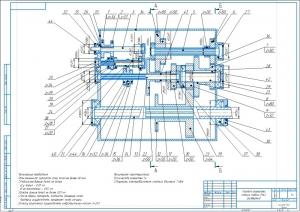 3.Коробка скоростей станка модели 1А62 (развёртка) А2