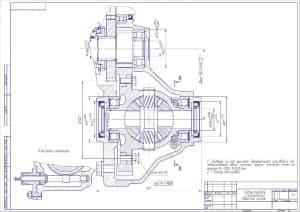 Сборочный чертеж главной передачи и дифференциала. Приведены технические указания по проверке. Выполнен выносной разрез привода спидометра. На чертеже проставлены все конструкционные размеры (формат А2)