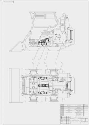 4.Компоновочный чертеж моторного отсека гидравлического погрузчика с указанием всех деталей (формат А1)