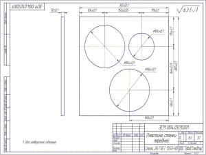 Чертеж детали пластины стенки передней в масштабе 1:2