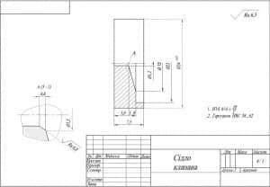 4.Чертеж седла клапан с техническими требованиями: 1. Н14, +-IT/2, h14;