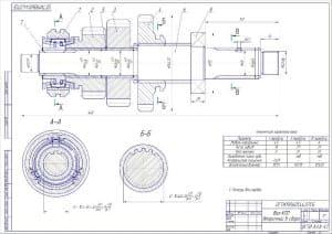 4.Сборочный чертеж вала КПП вторичного в сборе в масштабе 1:1, с размерами для справок и с техническими характеристиками: модуль нормальный