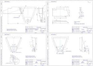 4.Рабочий чертеж деталей: кронштейн рессоры передний в масштабе 1:1, с техническими требованиями: предельные неуказанные отклонения размеров валов h14, отверстий Н14, остальных IT14/2