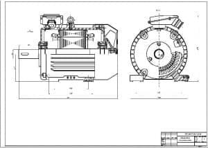 4.Чертеж сборочный двигателя асинхронного с короткозамкнутым ротором в масштабе 1:2, с указанием всех размеров, в двух проекциях – вид сбоку и вид спереди (формат А1)