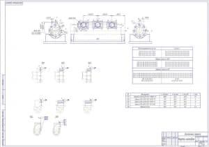 4.Чертеж карты наладок с ходом инструмента по осям xy и z, поворотом стола на 180о и 90о, с указанными инструментами: сверло 2300-0429 Г0СТ 10902-77, сверло 2301-3395 Г0СТ 12121-77, сверло 2301-3498 Г0СТ 12121-77, фреза 2214-0149 Г0СТ 9473-80, коронка (с