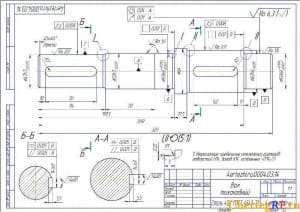 4.Чертеж деталировки вала тихоходного с техническими требованиями: предельные неуказанные отклонения размеров: валов h14, отверстий H14, остальных   IT14/2  (формат А3)