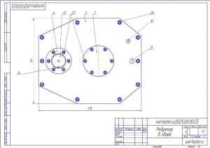 4.Чертеж редуктора в сборе (вид сверху) с указанием размеров (формат А3)