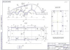 4.Деталировочный чертеж крышки корпуса в масштабе 1:2 (материал: СЧ 15)