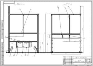 4.Чертеж сборочный каркаса в масштабе 1:20, вид А (фронтовая панель) и вид Б (задняя панель), с указанными размерами (формат А2)