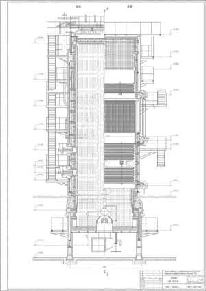 4.Чертеж общего вида котла БКЗ-50-39Ф в масштабе 1:25, с указанными размерами (формат А4)
