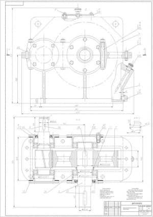 4.Сборочный чертеж редуктора одноступенчатого цилиндрического в масштабе 1:1