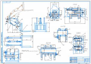4.Сборочный чертеж погрузочного оборудования А1
