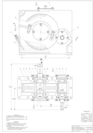 4.Чертеж сборочный редуктора цилиндрического одноступенчатого в масштабе 1:1