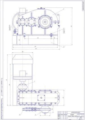 4.Чертеж общего вида привода в масштабе 1:2, с указанием размеров (формат А1)