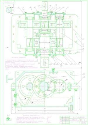 4.Чертеж СБ редуктора цилиндрического двухпоточного в масштабе 1:1