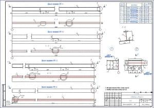 4.Сборочный чертеж прогонов покрытия ПП1-1 – ПП1-4, с техническими требованиями