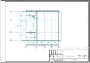4.Чертеж плана автосервиса на отметке +0.150 с примечанием: спецификацию заполнения оконных и дверных проемов см. л. АР-10 (формат А1)