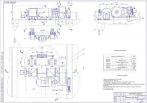 4.Сборочный чертеж механизма подъема в масштабе 1:10