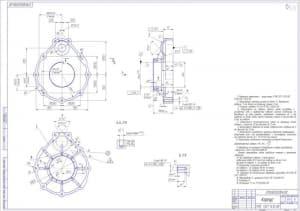 4.Рабочий чертеж детали корпус массой 12.8, в масштабе 1:2