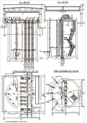4.Инфильтрационный водозабор. План и разрезы. (формат А1)