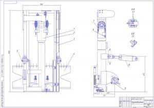 4.Чертеж грузоподъемника в сборе в масштабе 1:5, в двух проекциях, с габаритными размерами, и выносными разрезами некоторых узлов (формат А1)