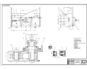 4.СБ рабочего оборудования 2ой лист в масштабе 1:10
