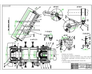 4.СБ оборудования щеточного массой 300, в масштабе 1:10