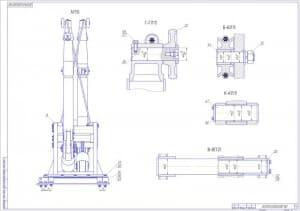 4.Вид А коника, с указанными размерами и спецификацией (формат А1)