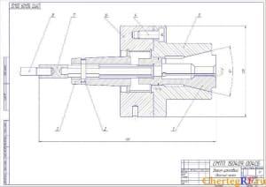 4.СБ зажима цангового типа в одной проекции с указанием позиций сборочных единиц (формат А 2)