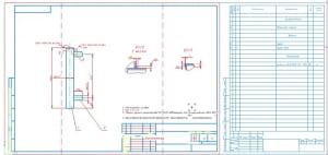 4.Коллектор в сборе (формат А3) со спецификацией и техтребованиями: размеры для справок, сварка ручная аргонодуговая ГОСТ 16037-80, материал для сварки