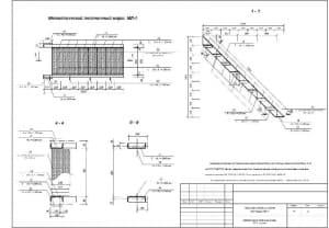 4.Сборочный чертеж металлического лестничного марша МЛ-1, сечения, с техническими требованиями