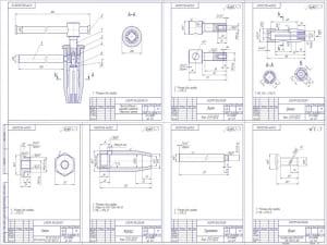 Чертеж деталировки и сборочных узлов конструкции:(приспособление с цанговым захватом, винт, цанга, гайка, корпус, рукоятка, винт (формат А1)