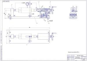 4.Чертеж операционных эскизов (лист 2): 050 фрезерная, 060 резьбофрезерная, 070 круглошлифовальная, 080 круглошлифовальная (формат А1)