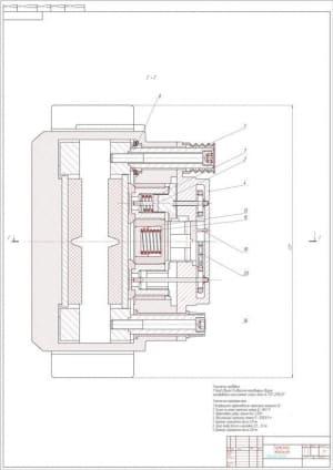 4.Тормозной механизм в сборе – 2 лист (формат А1)